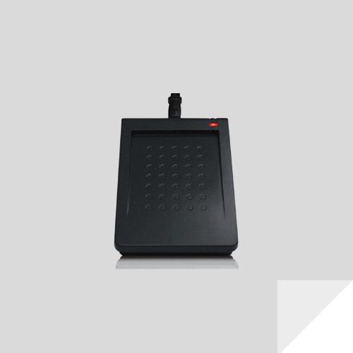 Leitores RFID UHF de Controlo de Acesso